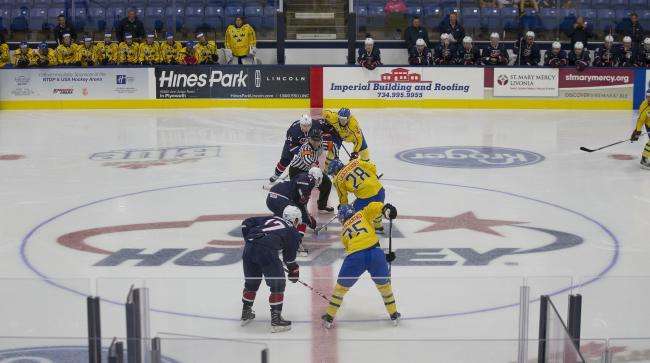 World Junior Hockey 2018