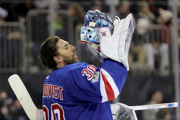 Filip Chytil And Brett Howden Goals Help Henrik Lundqvist Make