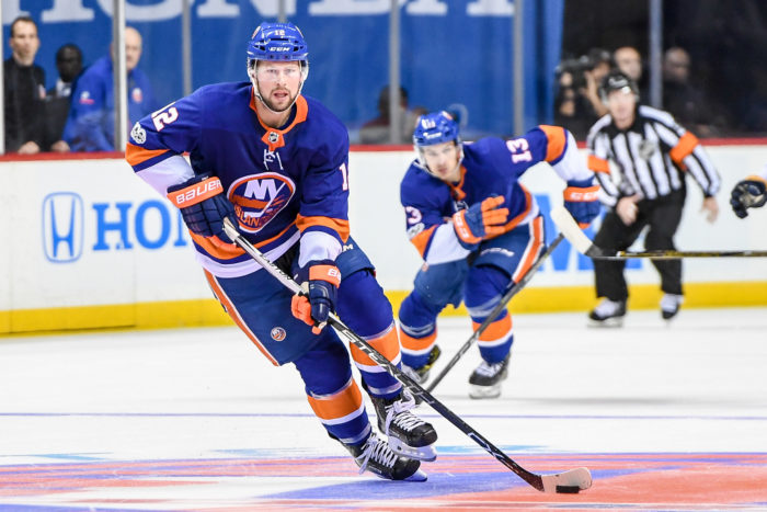 New York Islanders 2018-19 early success